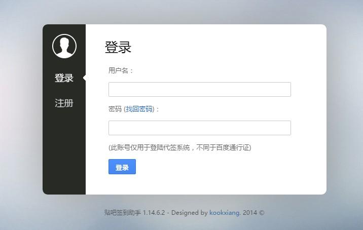 04125632 xv97jp - 分享喵免费云签到助手正式上线(已关闭注册)