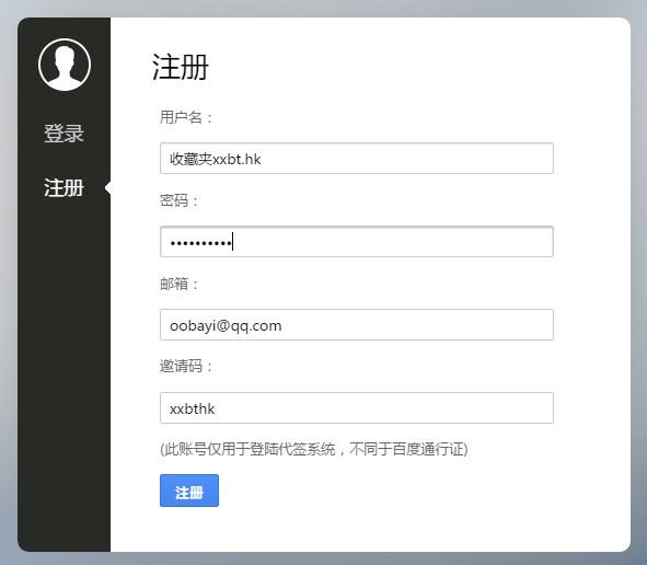 04125642 0bzkyx - 分享喵免费云签到助手正式上线(已关闭注册)