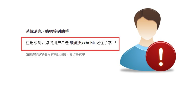 04125657 xfgiqz - 分享喵免费云签到助手正式上线(已关闭注册)
