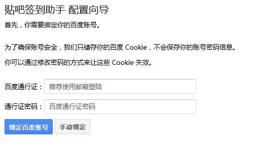 04125844 cumcy7 - 分享喵免费云签到助手正式上线(已关闭注册)