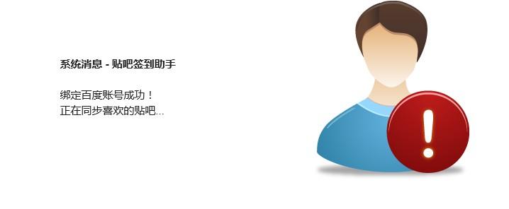 04125937 wmkkp4 - 分享喵免费云签到助手正式上线(已关闭注册)
