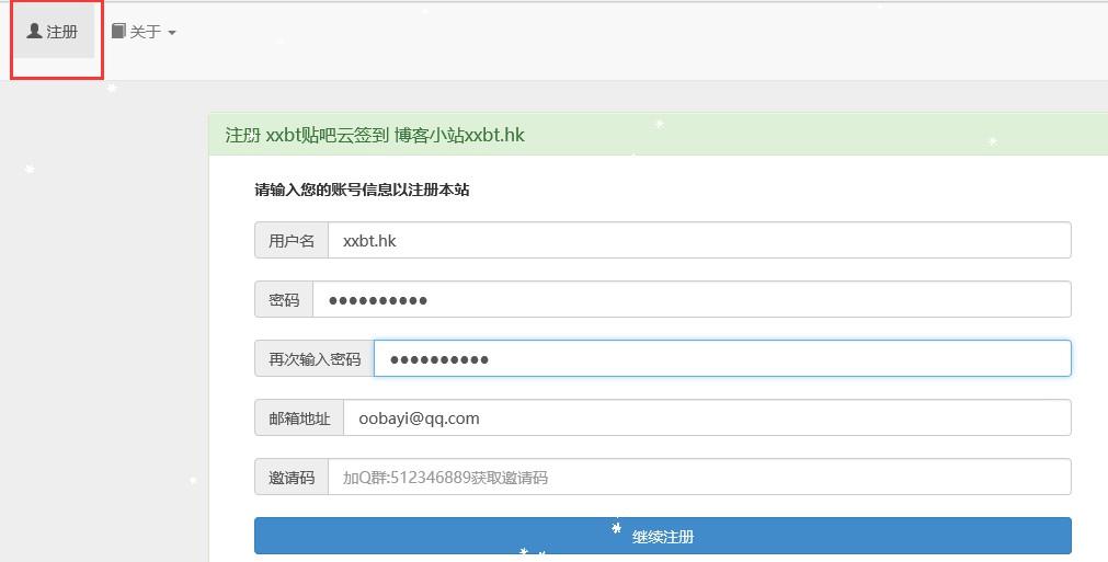 13135903 qripd7 - 免费云签到助手第二版-提高签到成功率,新增云回复、循环封禁等功能