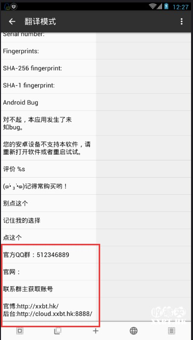30133509 m2b5x9 - 免流软件openvpn修改教程,内置线路、更换图标和名称