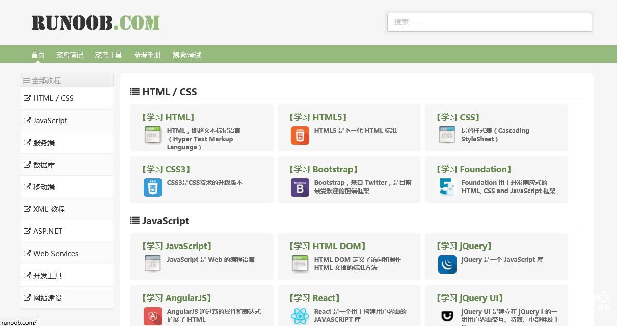 04193543 wxiyjm - 【酷网站】学html、Css、js、php、asp.net、sql、vb、安卓等编程