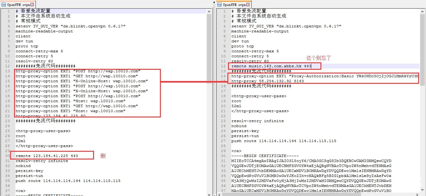 31162806 ehibri - 二级域名复活联通,分享二级域名解析平台