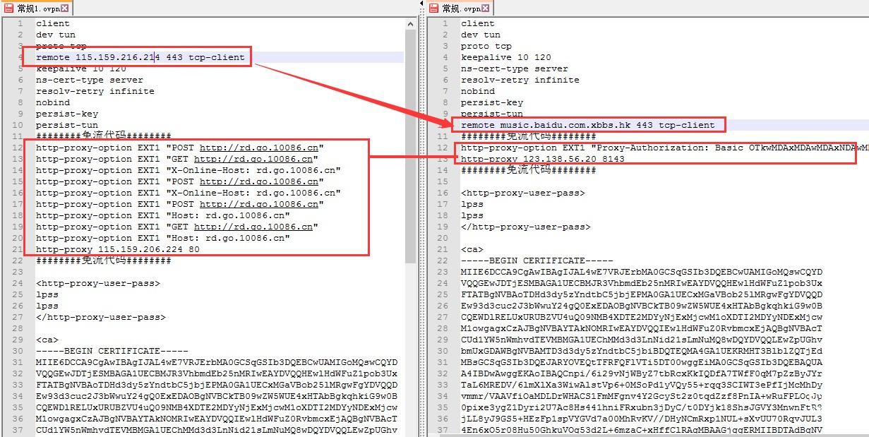 31162810 mygb2e - 二级域名复活联通,分享二级域名解析平台