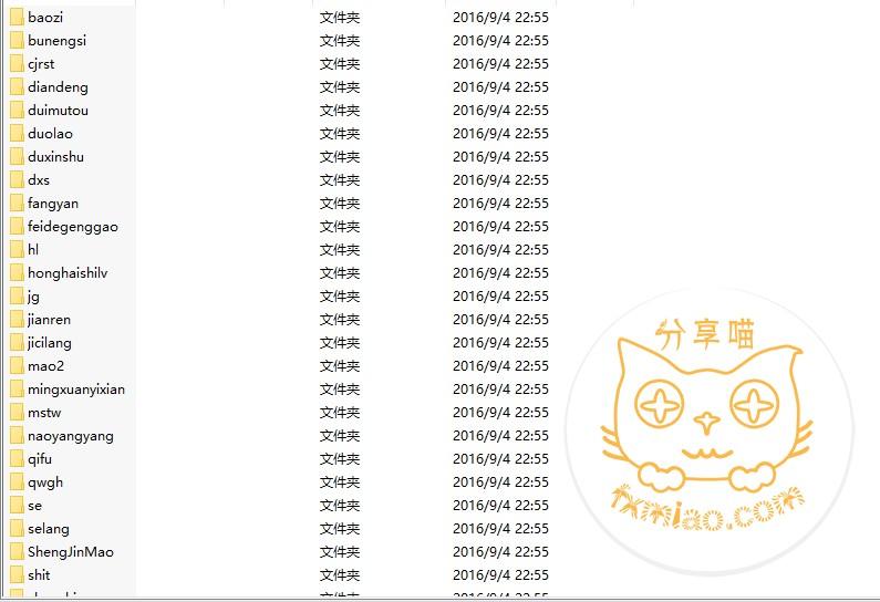 06154401 r56j28 - 40个HTML5微信小游戏集合(吸粉必备)