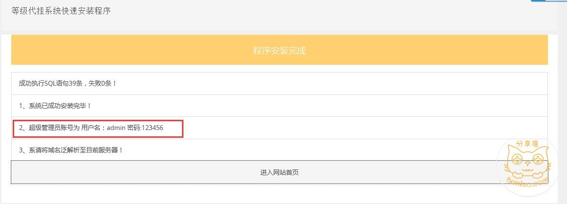 24181634 xrtepp - QQ等级代挂源程序分享-全民代挂修复版