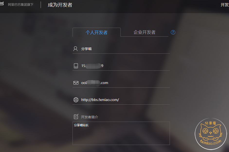 56311477791660 - 最后一天半!阿里云.xin域名、虚拟主机、企业邮箱免费码免费撸