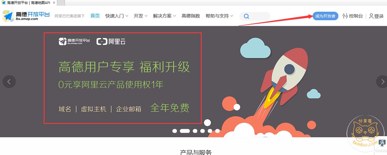 5dd61477791659 - 最后一天半!阿里云.xin域名、虚拟主机、企业邮箱免费码免费撸