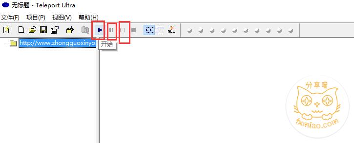 77911477198599 - 如何快捷的下载一个网站的图片、文字等信息