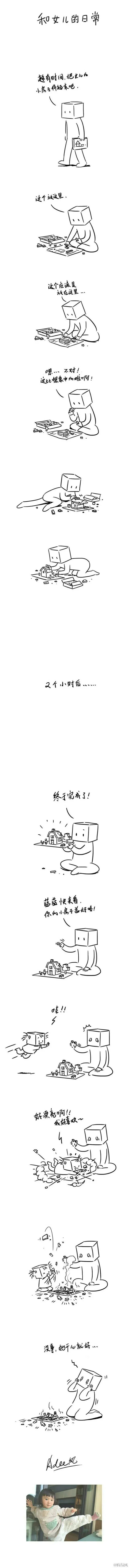 799b1476679899 - 温馨漫画-《和女儿的日常》