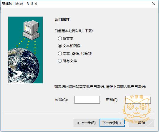 c7711477198599 - 如何快捷的下载一个网站的图片、文字等信息