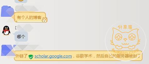 d05e1477323013 - Google 相关产品服务在国内 1000 万云上被严重监视?