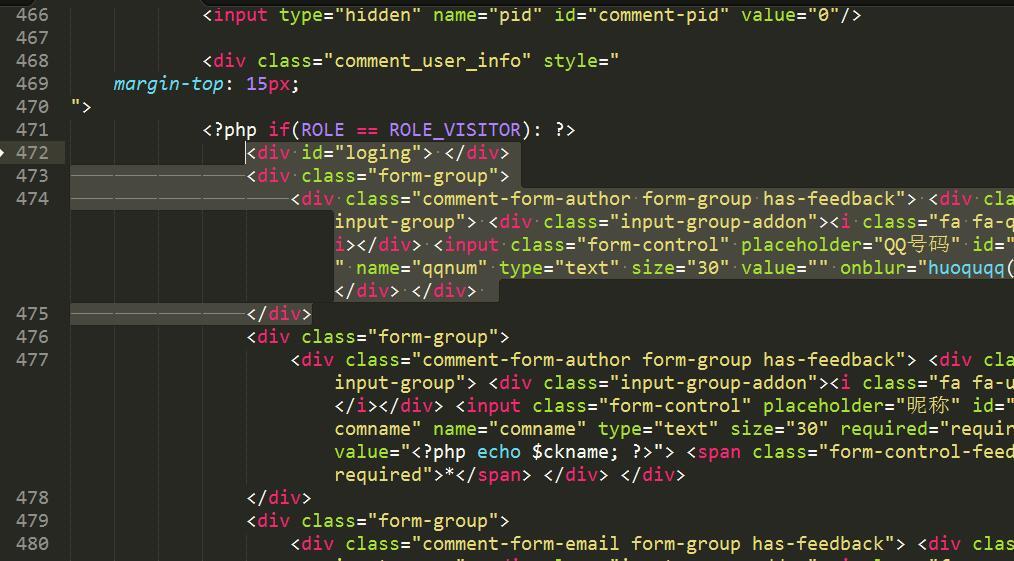 e62ffba10ae25fa9932d6acfdb91a22c20161029054212 - Emlog添加QQ评论并自动获取相关信息教程