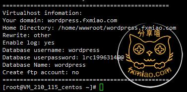 18711479907620 - 【新手建站系列】个人博客系统wordpress下载及安装教程