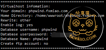 21821480240307 - 【新手建站系列】论坛网站phpwind下载及安装教程