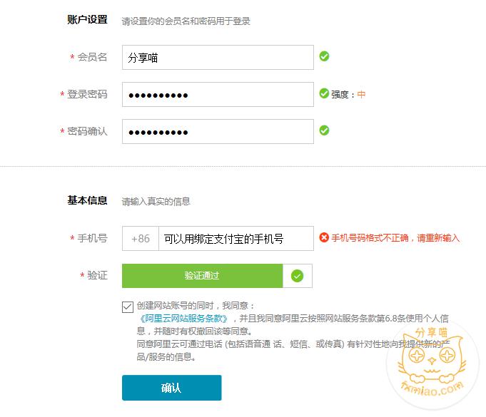 32d71478578066 - 【新手建站系列】怎么购买服务器?去哪里购买服务器?