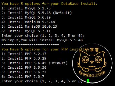 3af41479651359 - 【新手建站系列】如何快捷的给linux服务器配置lnmp环境