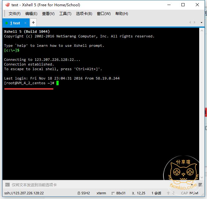 3bff1479483276 - 【新手建站系列】如何连接服务器?Xshell/putty轻松帮你解决这个问题