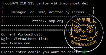 505b1479709762 - 【新手建站系列】怎么在lnmp环境下部署一个或多个网站
