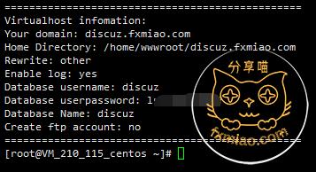 587c1480232562 - 【新手建站系列】论坛网站dz/Discuz下载及安装教程