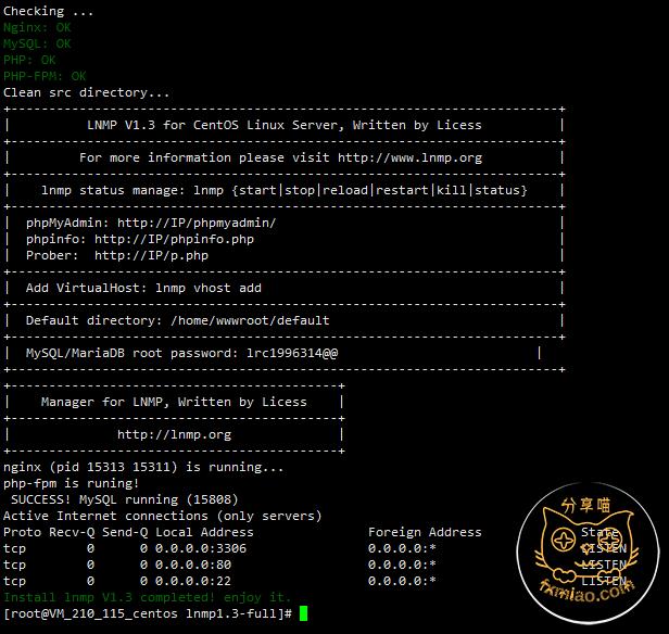 b57f1479653107 - 【新手建站系列】如何快捷的给linux服务器配置lnmp环境
