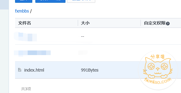 c87f1479215969 - 利用云存储cos搭建一个静态网站