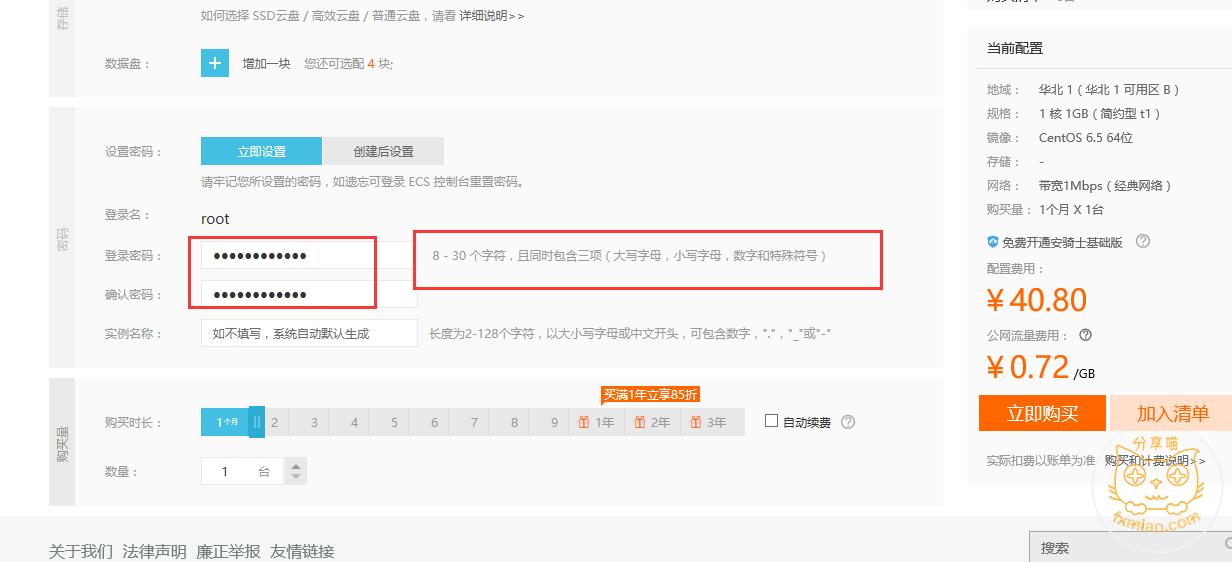 ca361478589153 - 【新手建站系列】怎么购买服务器?去哪里购买服务器?
