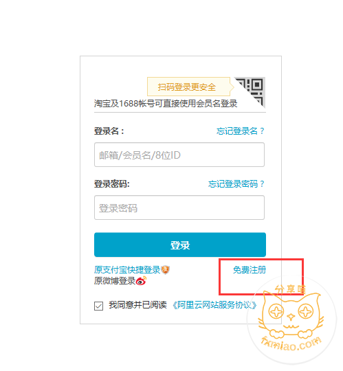 f1bd1478578066 - 【新手建站系列】怎么购买服务器?去哪里购买服务器?