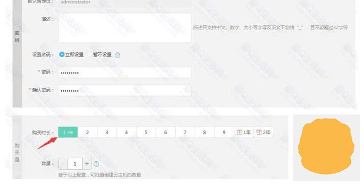df061480945727 - 京东云服务器免费体验一个月