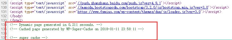 TIM截图20180112160408 - 页面不相符!时间戳有差异或者不存在!套用阿里云cdn后WP Super Cache插件出错