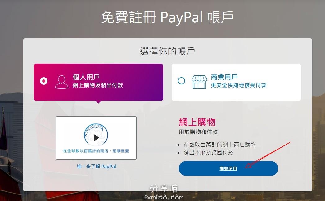 Snipaste 2018 02 03 15 12 58 - 用香港手机号注册阿里云国际版,获取300美金注册金