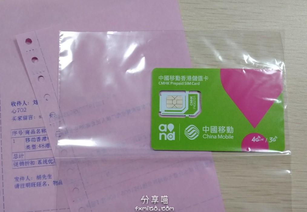 Snipaste 2018 02 03 15 46 14 - 用香港手机号注册阿里云国际版,获取300美金注册金