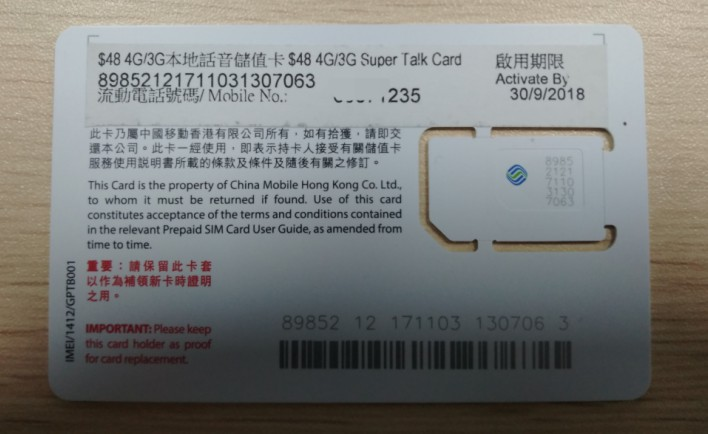 Snipaste 2018 02 03 15 46 32 - 用香港手机号注册阿里云国际版,获取300美金注册金