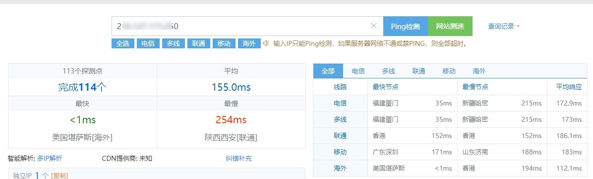 Snipaste 2018 02 06 17 59 03 - 便宜vps服务商cloudcone介绍,超多流量、免费ddos防护