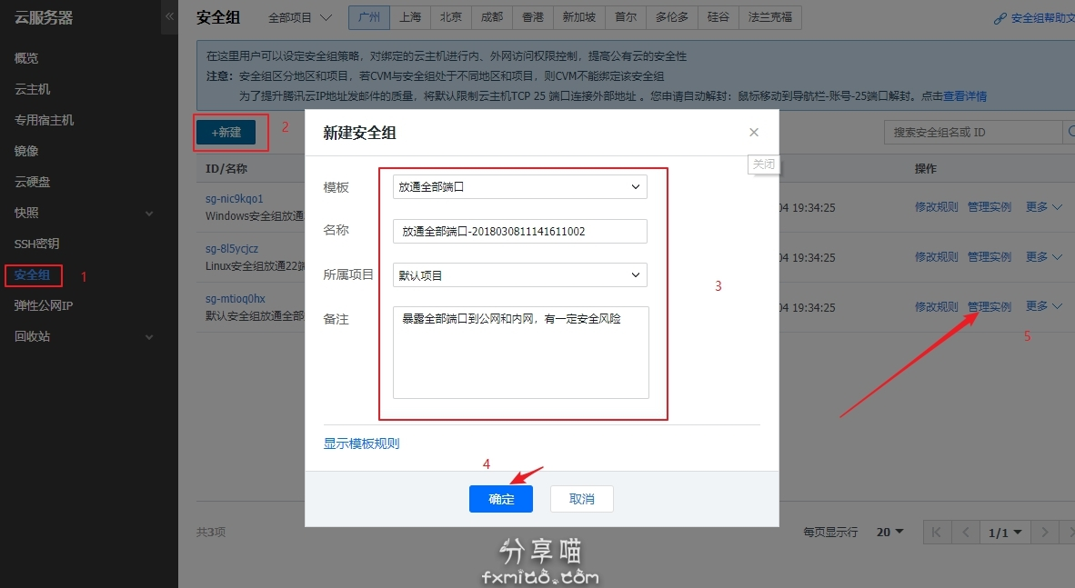 Snipaste 2018 03 08 11 16 21 - Aria2+AriaNG+Filebrowser搭建离线下载网盘