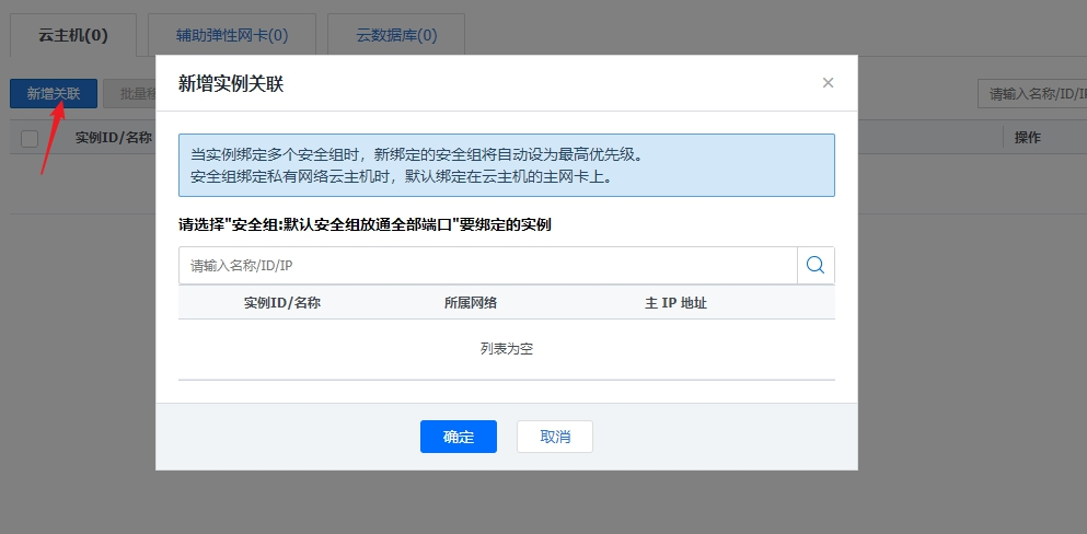 Snipaste 2018 03 08 11 17 03 - Aria2+AriaNG+Filebrowser搭建离线下载网盘
